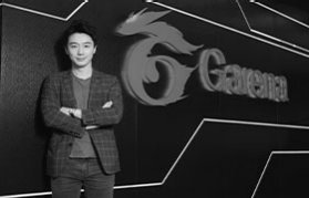 Esports Bar Cannes 2020 speaker - Allen Hsu